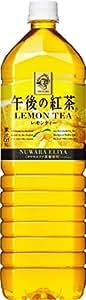 キリン 午後の紅茶 レモンティー PET (1500ml×8本)