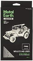 Fascinations Metal Earth ICONX Willys MB Jeep 3D Metal Model Kit [並行輸入品]