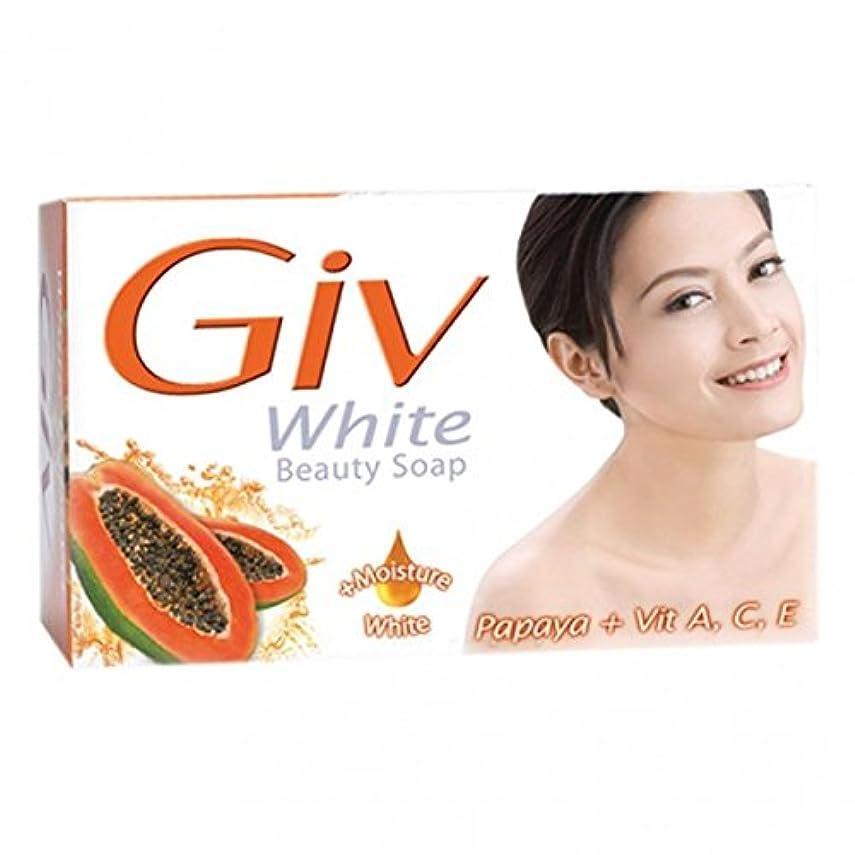 ショッキングここに自治的GIV ホワイト美容石鹸パパイヤ、80グラム5(パック