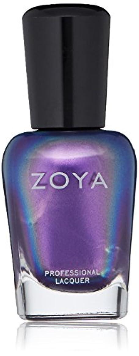 結晶整理するチチカカ湖ZOYA ゾーヤ ネイルカラー ZP919 DELANEY ディラニー 15ml メタリック 爪にやさしいネイルラッカーマニキュア