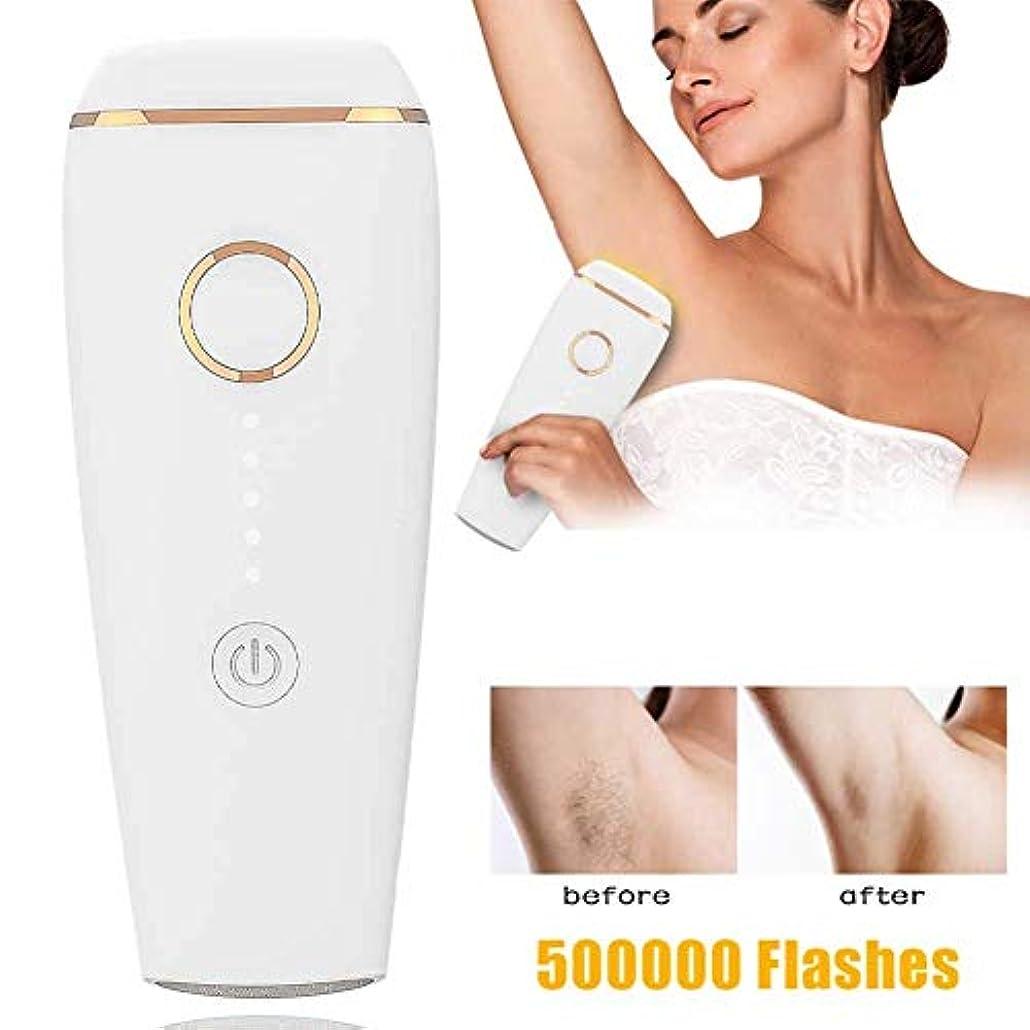 女性パーマネントIPL脱毛装置、5エネルギーレベル30万回自動手動フラッシュ痛みのない顔の体毛シェーバートリマーデバイス脱毛器