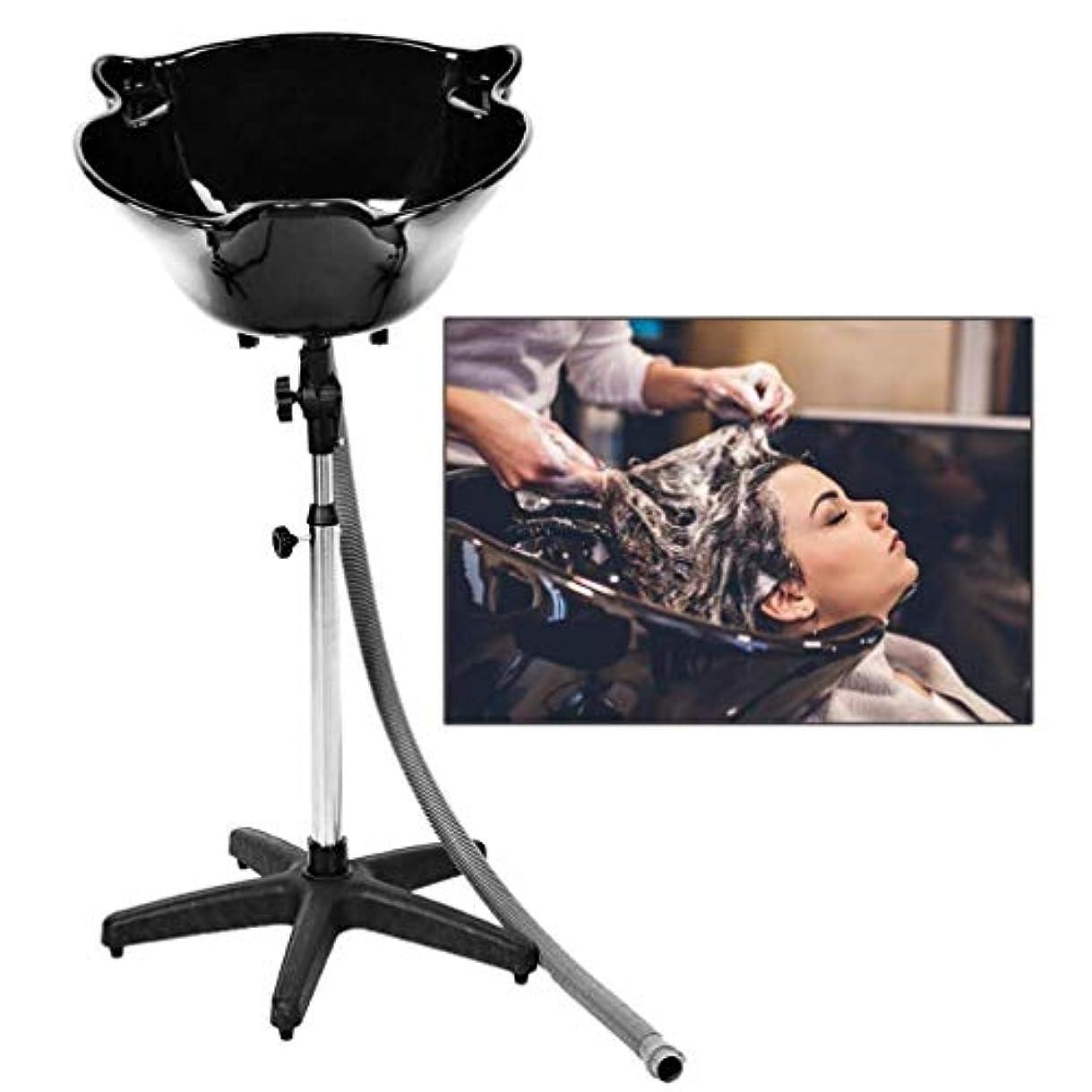 貧困バーポータル携帯用鉱泉の毛のシャンプーボール、排水管のシャンプーの流しの美容院装置が付いている調節可能な高さの流しの洗面器(#210)