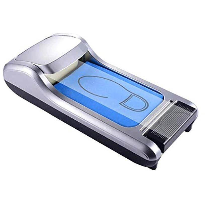抽象化入力パースブラックボロウ靴カバーマシンリビングルームホーム自動使い捨て靴フィルムマシン新スタイルオフィススマートフットカバーラミネート機 (Color : Silver)