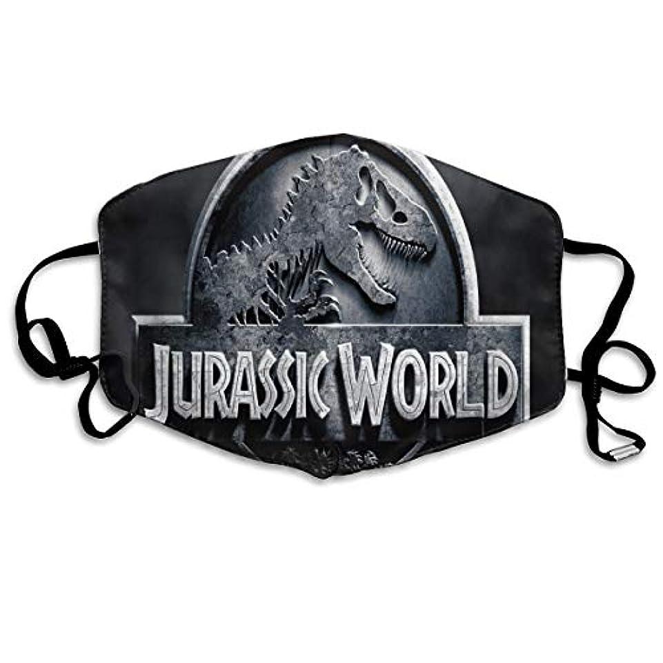 心理的軍艦紳士気取りの、きざなマスク 男のマスク 女性のマスク Jurassic World 病気を防ぐ、風邪を予防する、インフルエンザの季節性風邪を予防する、口と鼻を保護する、パーソナライズドマスク