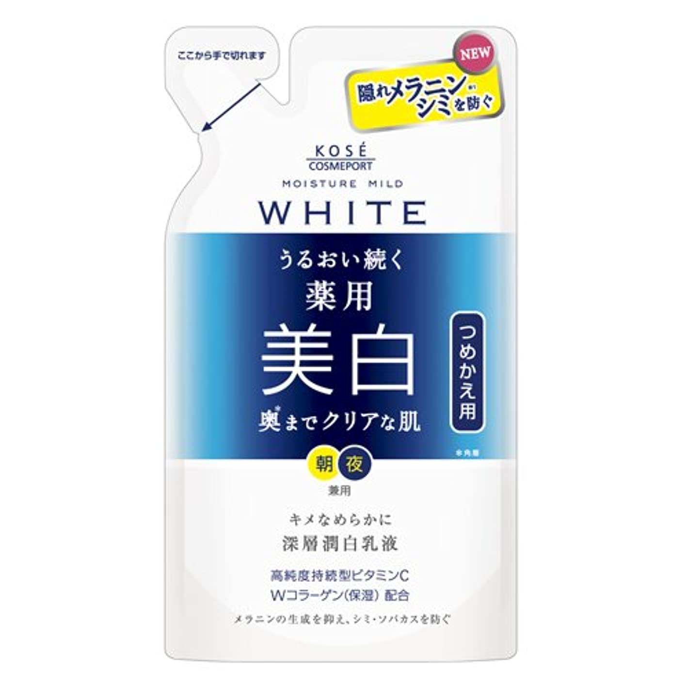 出くわすぬれたアレルギー性KOSE コーセー モイスチュアマイルド ホワイト ミルキィローション つめかえ 125ml