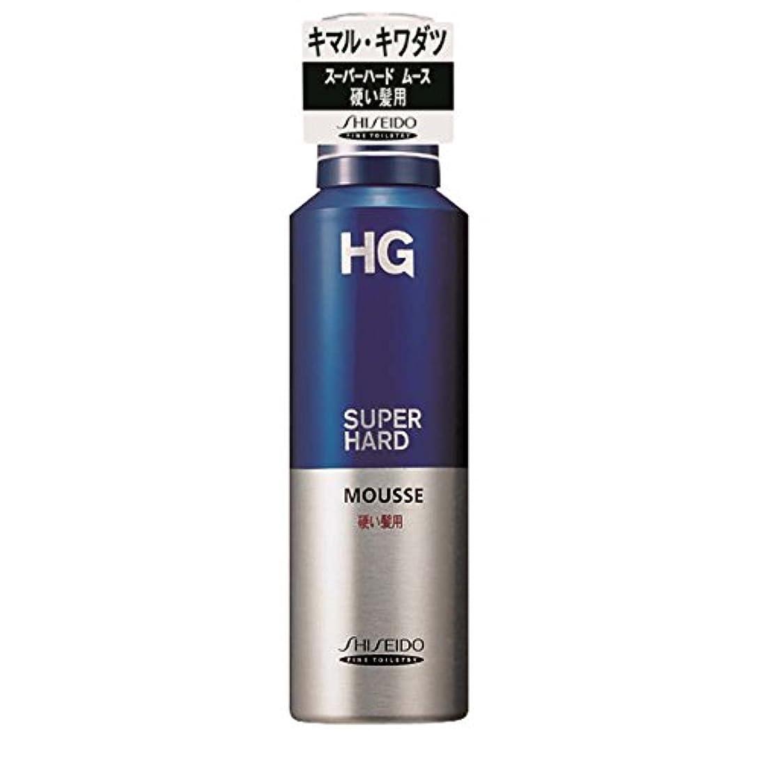 緊張書き込み作者HG スーパーハード ムース 硬い髪用 180g