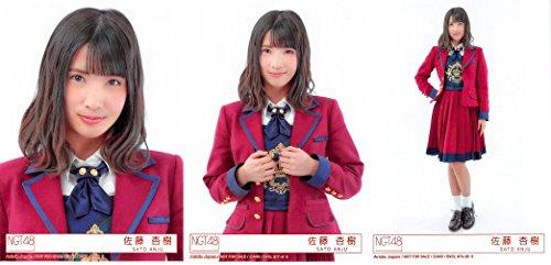 【佐藤杏樹】 公式生写真 NGT48 春はどこから来るのか?...