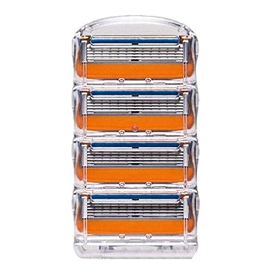 フローティング順応性のあるかけるZYL-YL 任意のペースハンドルに互換性の男性の共通のドッキングシステム(4カウント)のためのマニュアルカミソリ超シャープ5ブレードシェービングシステム (色 : 4-piece)