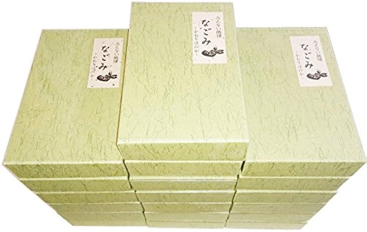 気怠い感嘆かわいらしい淡路梅薫堂の無香料お線香 なごみ 135g×16箱 #108