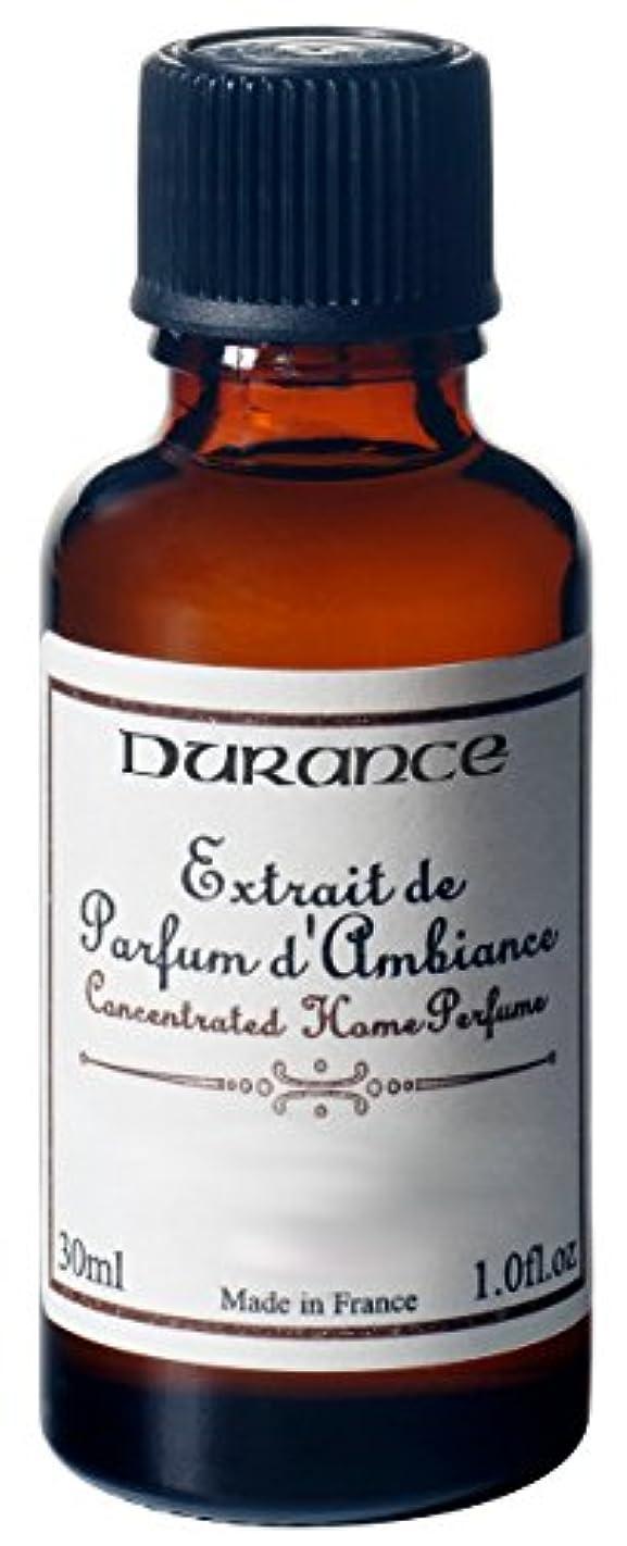 うがい薬人物誤解DURANCE(デュランス) アロマオイル 30ml 「ローズ」 3287570390121