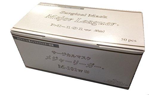 サージカルマスク メジャーリーガー M-101w 白 M-101 3枚目のサムネイル