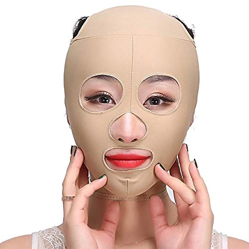 固める列車上向きYouse フェイススリミングチークマスク、フルカバレッジ包帯フェイシャル二重あごケア減量ビューティーベルト超薄型チンスリミングバンドアンチリンクルレディ?フェイシャルアンチエイジングを削減 (Size : L)