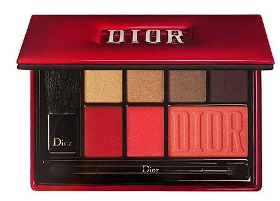 伴う酸っぱい衝突クリスチャンディオール Ultra Dior ファッション パレット BE INTENSE