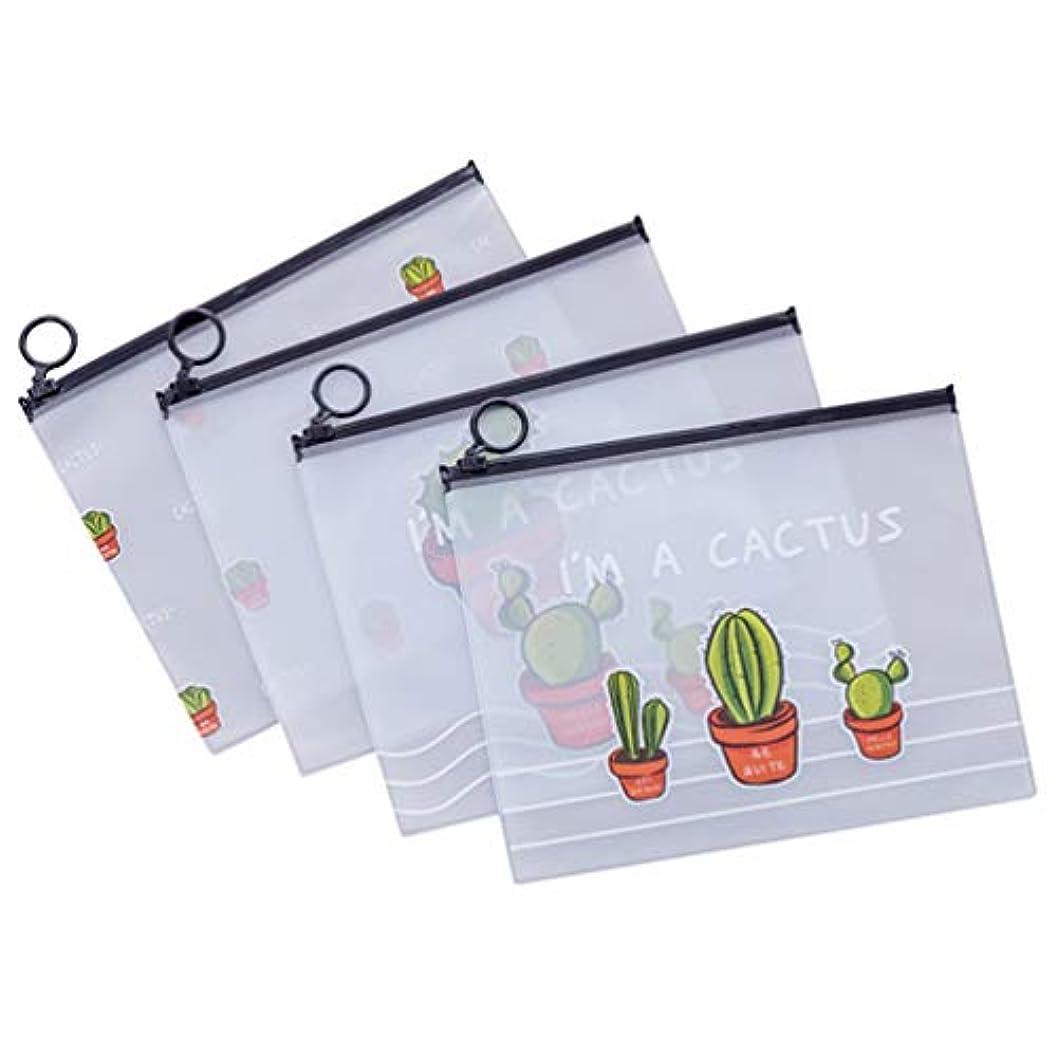 Hongma 4個セット プラスチックポーチ 収納袋 メイクポーチ 化粧ポーチ ペンケース サボテン ストレージ 学生 レディース 旅行 便利 化粧品 小物入れ 文具 筆箱 多機能ケース 大容量