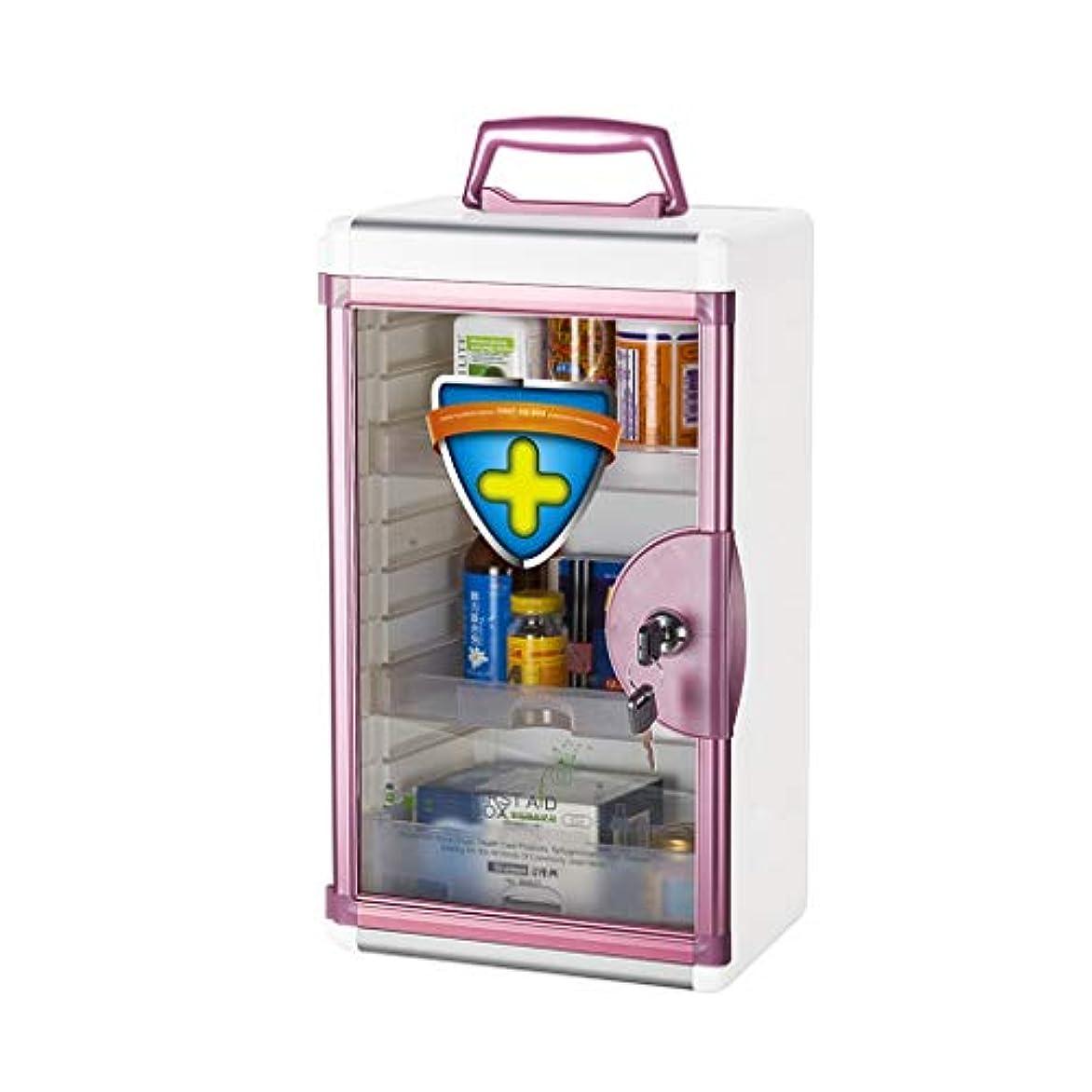 閉じる裏切る銛壁掛け大容量家庭用大型薬箱薬収納ボックス応急処置 HUXIUPING (Color : Pink)