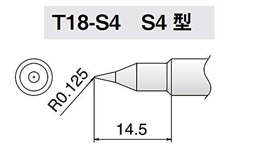 白光 こて先/S4型 T18-S4