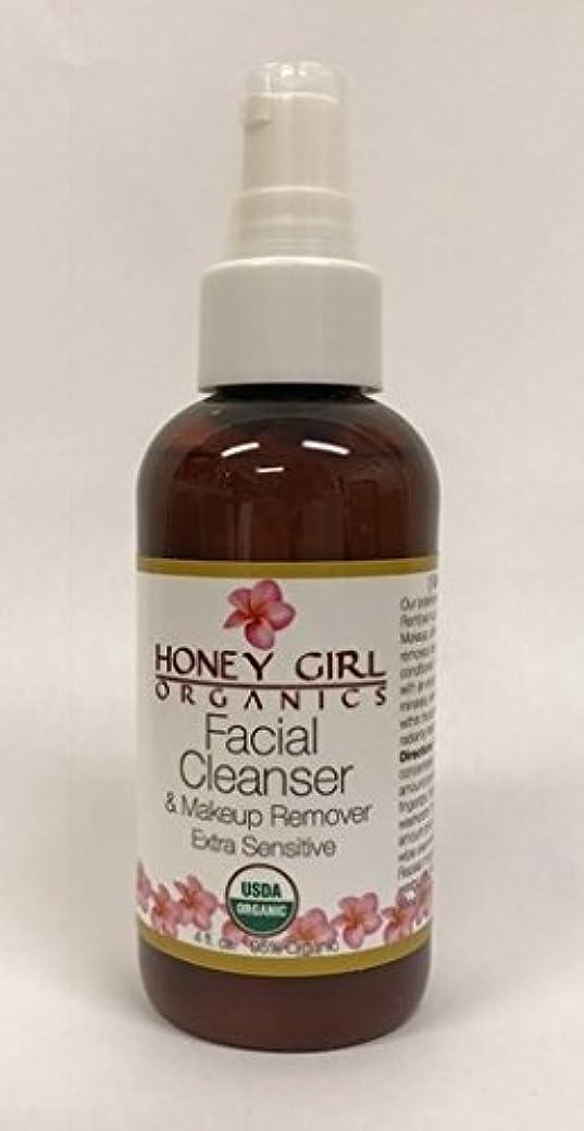 スポット染料汚すHoney girl Organics フェイシャルクレンザーES 4oz(120ml)