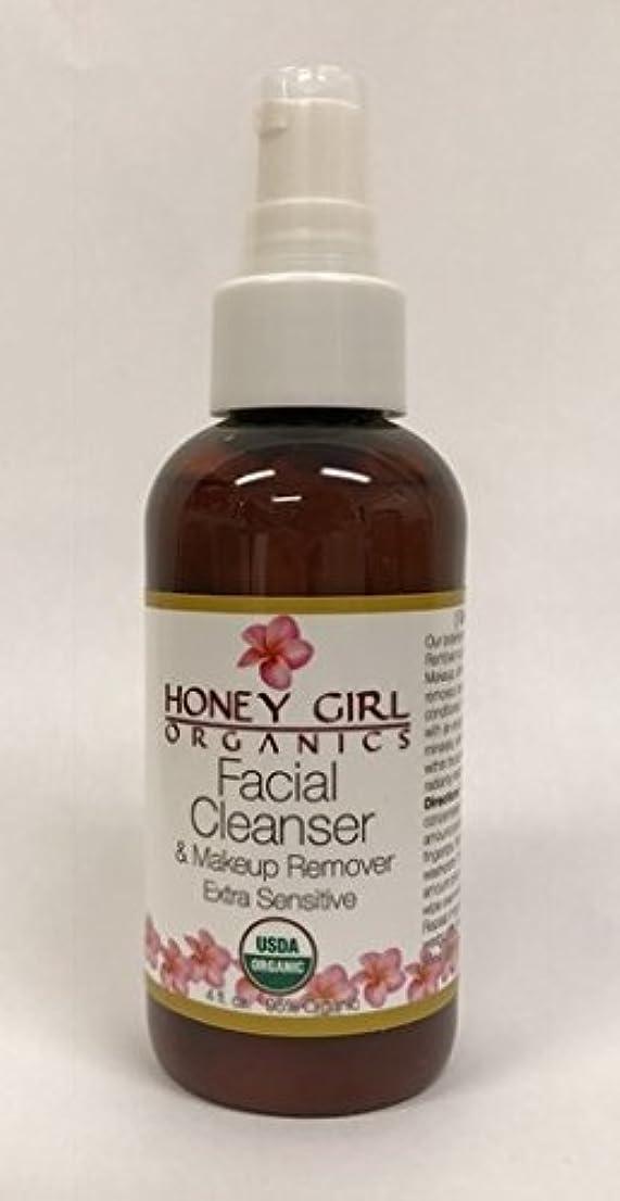 化合物意識的食器棚Honey girl Organics フェイシャルクレンザーES 4oz(120ml)