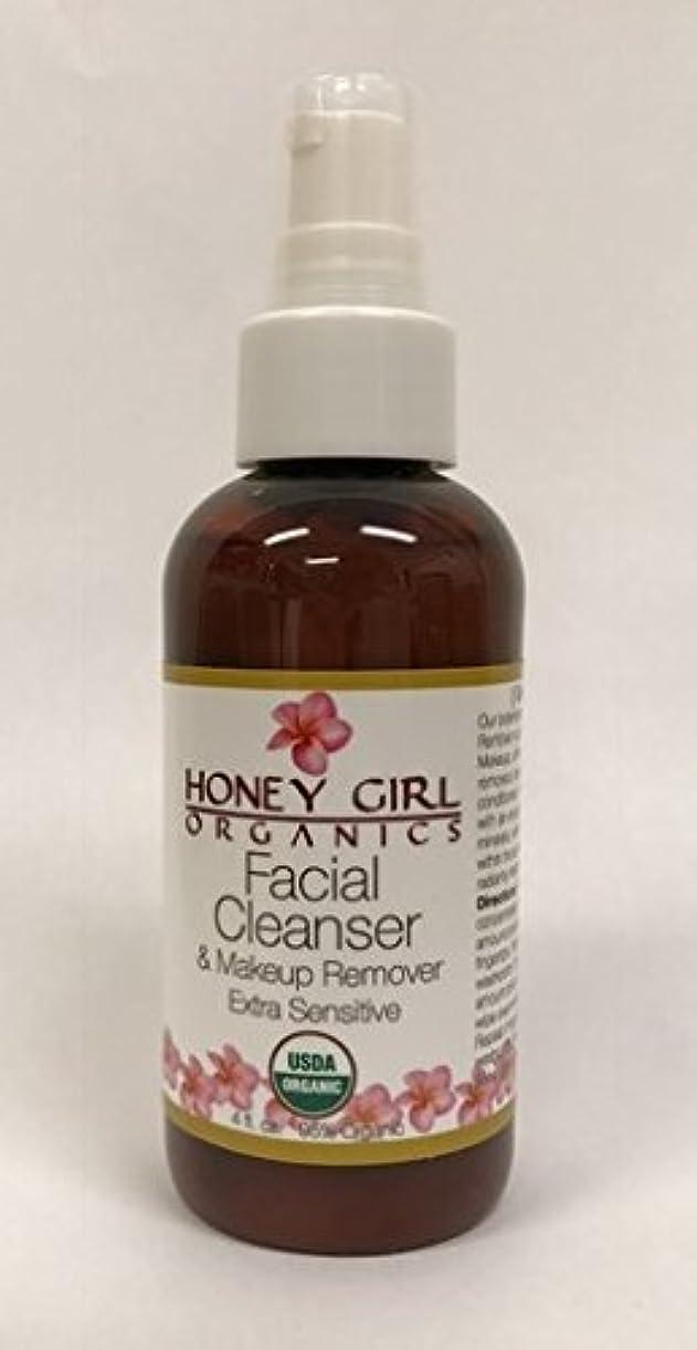 洗剤減衰習熟度Honey girl Organics フェイシャルクレンザーES 4oz(120ml)