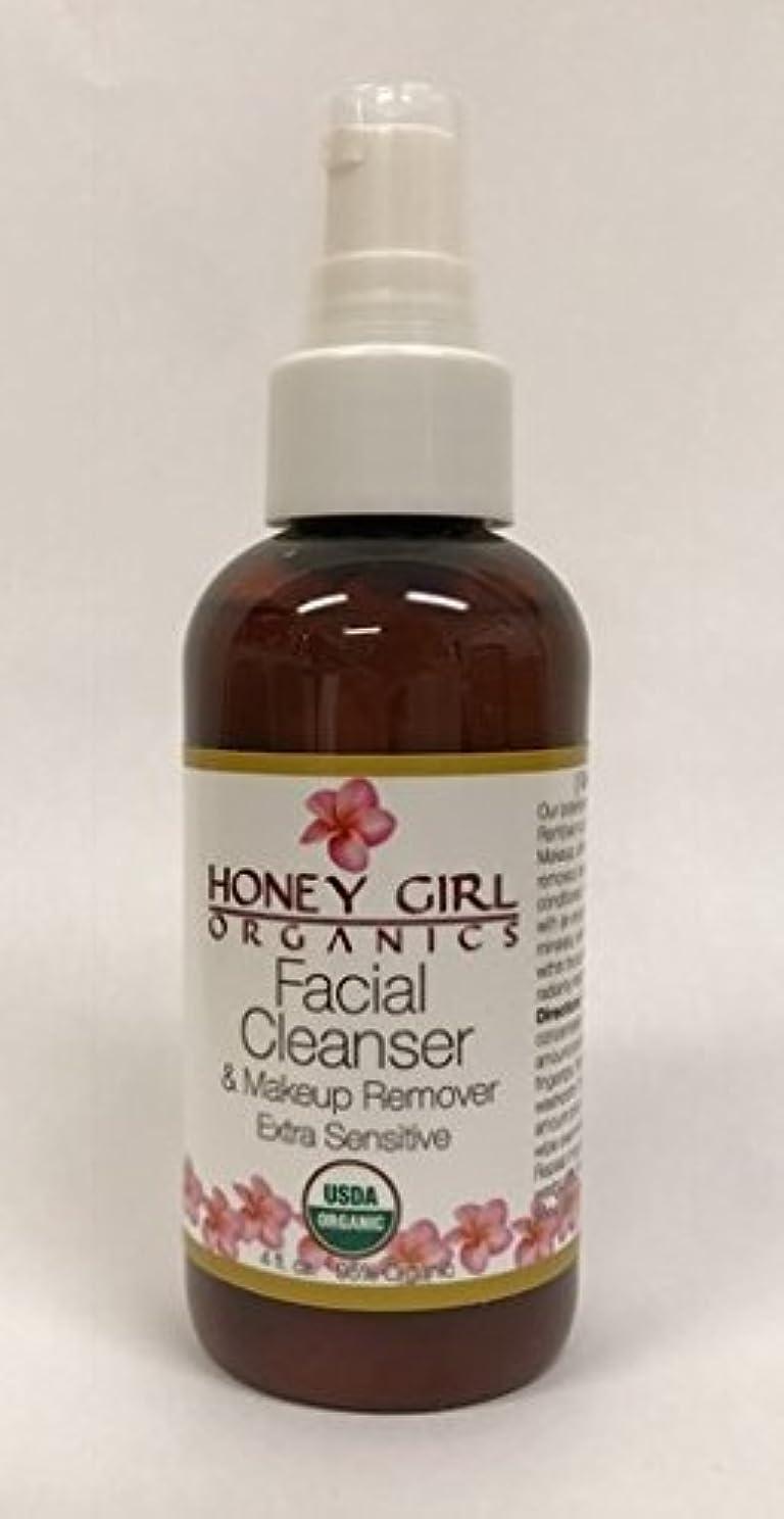 虫を数える遺産年齢Honey girl Organics フェイシャルクレンザーES 4oz(120ml)