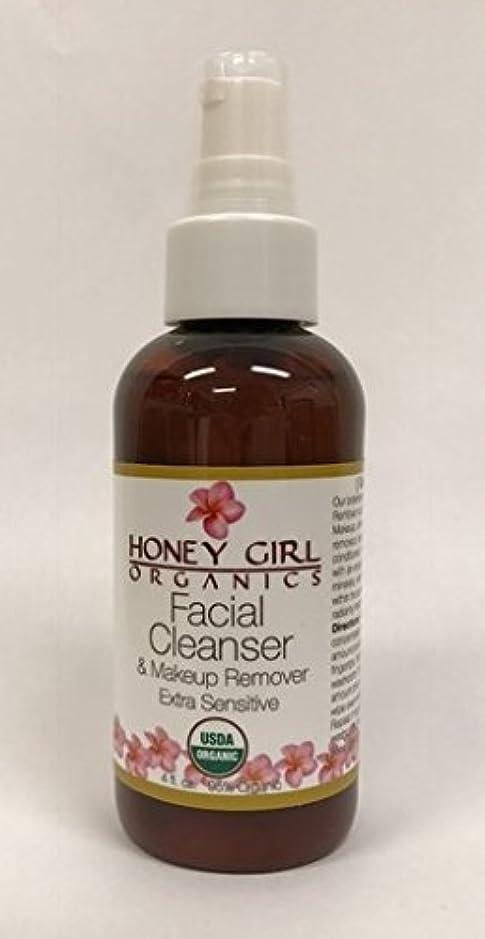 見せます電話フレームワークHoney girl Organics フェイシャルクレンザーES 4oz(120ml)