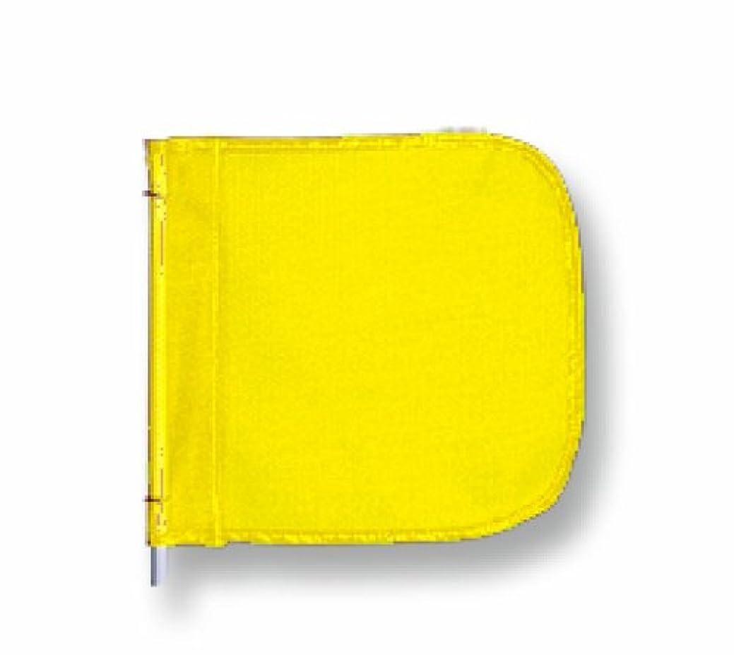 クローン植生雇ったCheckers Industrial Safety Products FS9024-Y Warning Flag for Whip, Yellow