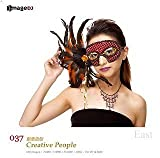 EAST vol.37 独創的な人物 Creative People