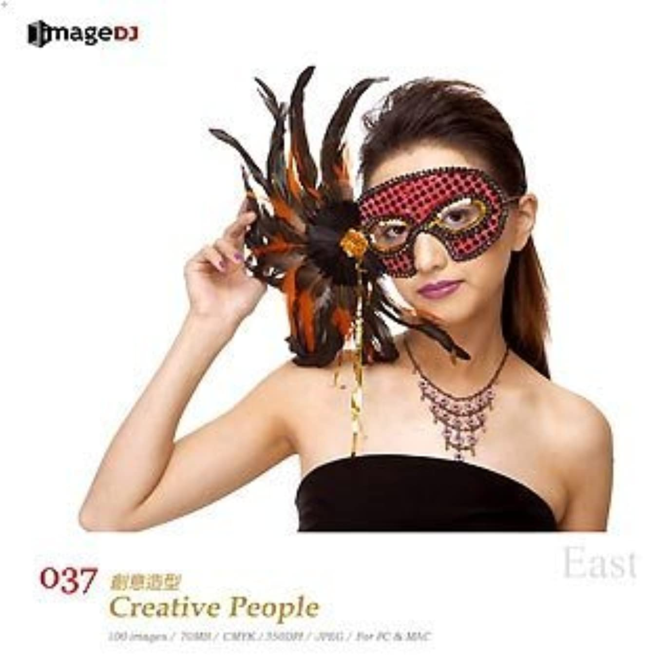 世界的に牧草地ラフEAST vol.37 独創的な人物 Creative People