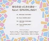『ラブライブ!サンシャイン!!The School Idol Movie Over the Rainbow』挿入歌シングル「僕らの走ってきた道は…/Next SPARKLING!!」 (特典なし) 画像