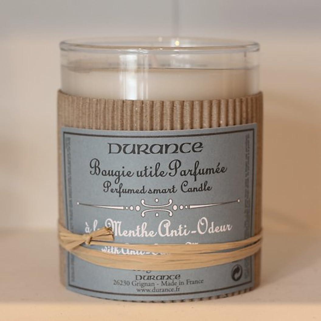 美容師絶え間ない柱DURANCE(デュランス) スマートパフュームキャンドル 180g 「ミント」 4994228023018