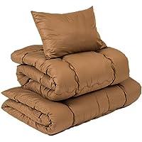 【柔らかボリューム寝具布団3点セット (シングルサイズ) 桃のような上質な肌触り】 届いてすぐ使える布団 (掛け・敷き・枕) ほこりも出にくい 軽くて快適 (ブラウン色)