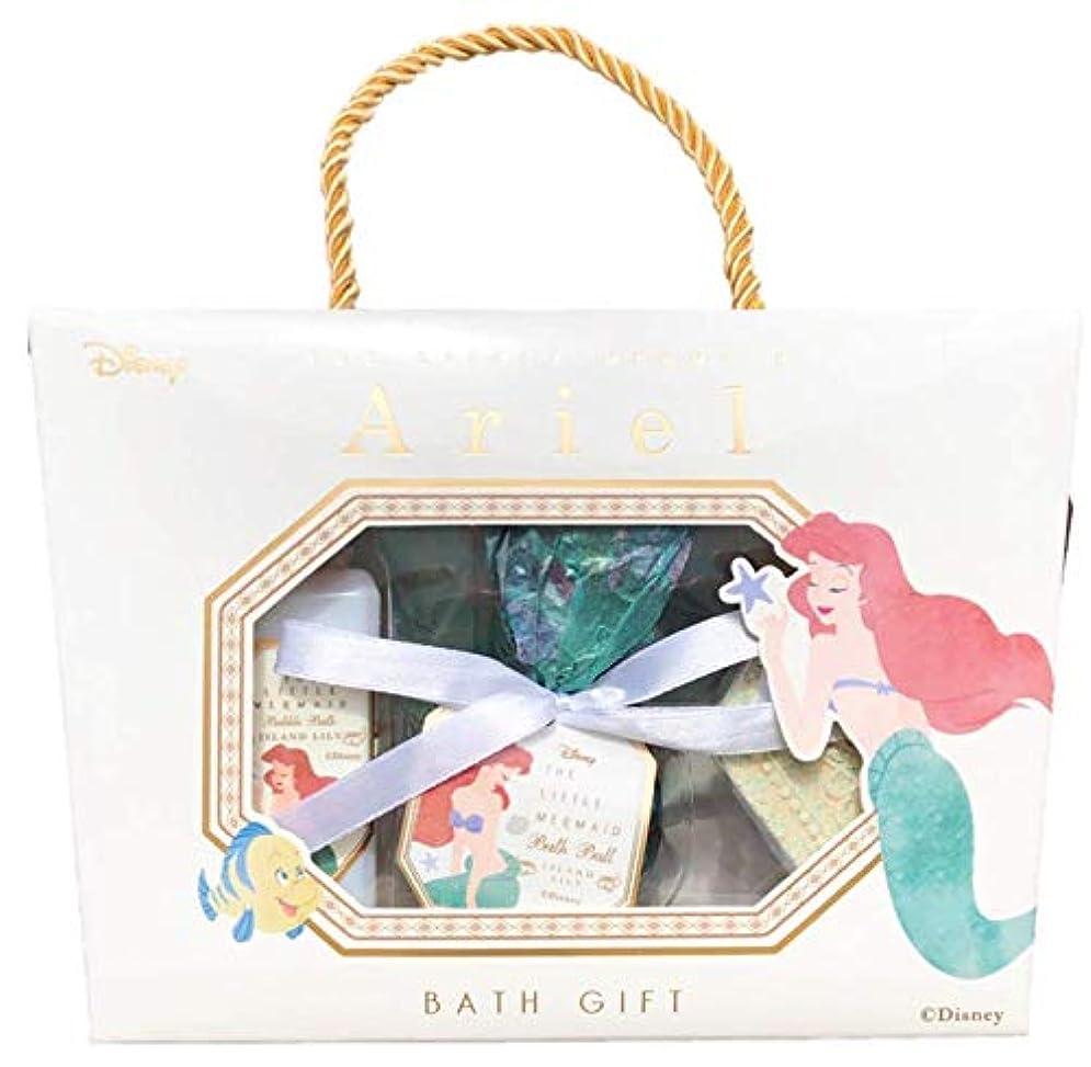 ぶら下がる予感周辺ディズニー(Disney)SHO-BI バスギフトM ギフトセット アリエル ディズニープリンセス リトルマーメイド 入浴剤 ギフト バスギフトセット プレゼント 大人 女の子 かわいい Ariel
