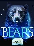ベアーズ (Bears)