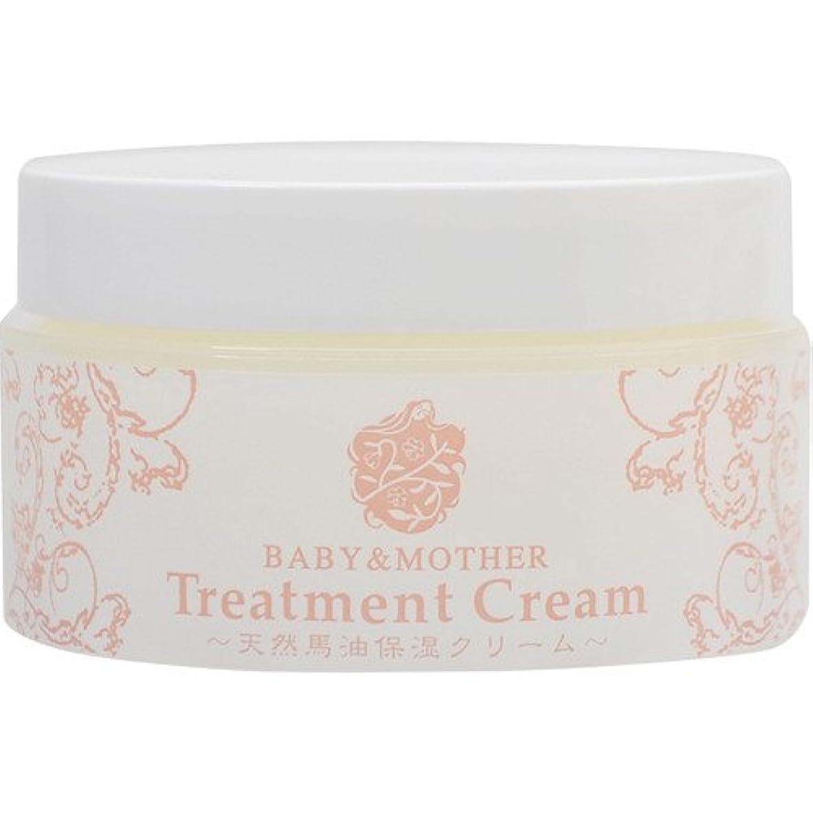 大洪水パリティ集中BABY&MOTHER Treatment Cream 天然馬油保湿クリーム 80g