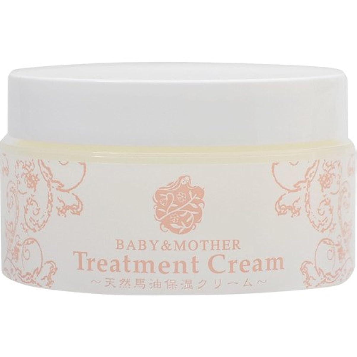 ヒゲ乗算マーティフィールディングBABY&MOTHER Treatment Cream 天然馬油保湿クリーム 80g