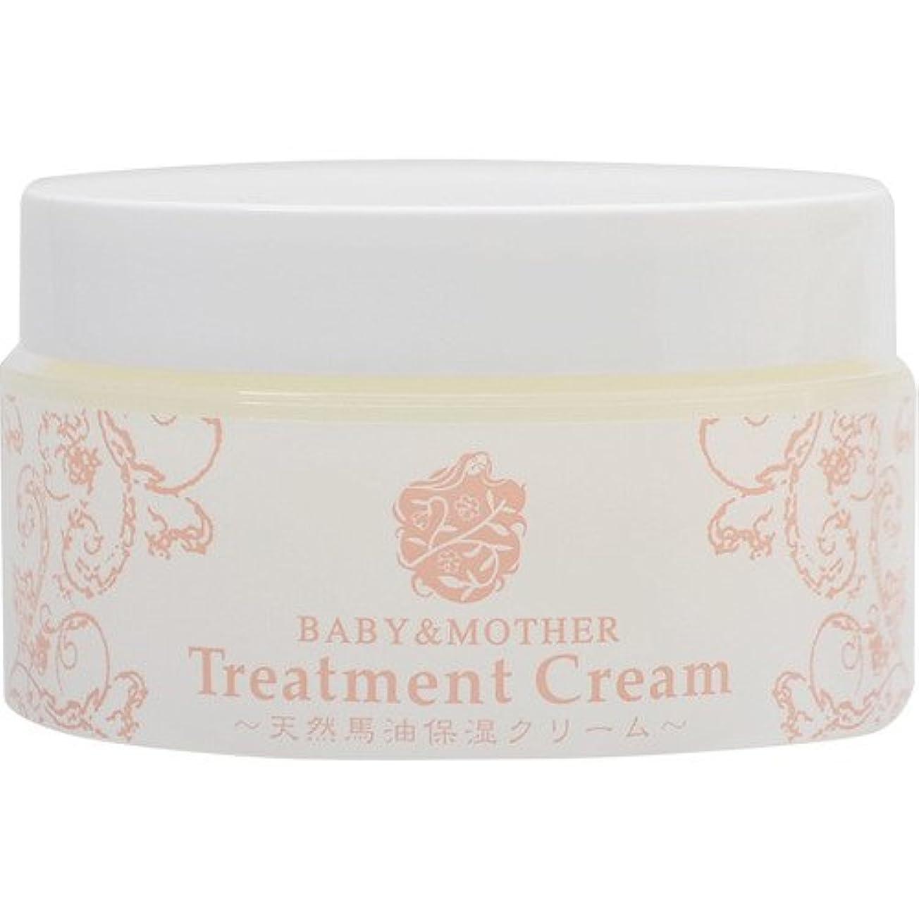 読み書きのできないモチーフ展開するBABY&MOTHER Treatment Cream 天然馬油保湿クリーム 80g