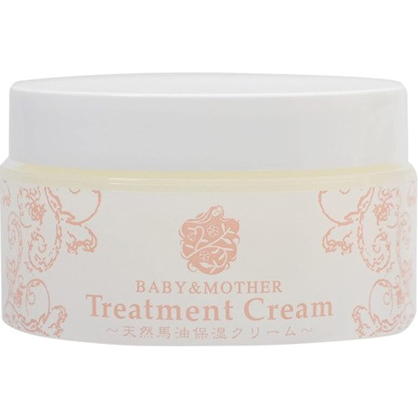ファランクス骨折ひまわりBABY&MOTHER Treatment Cream 天然馬油保湿クリーム 80g