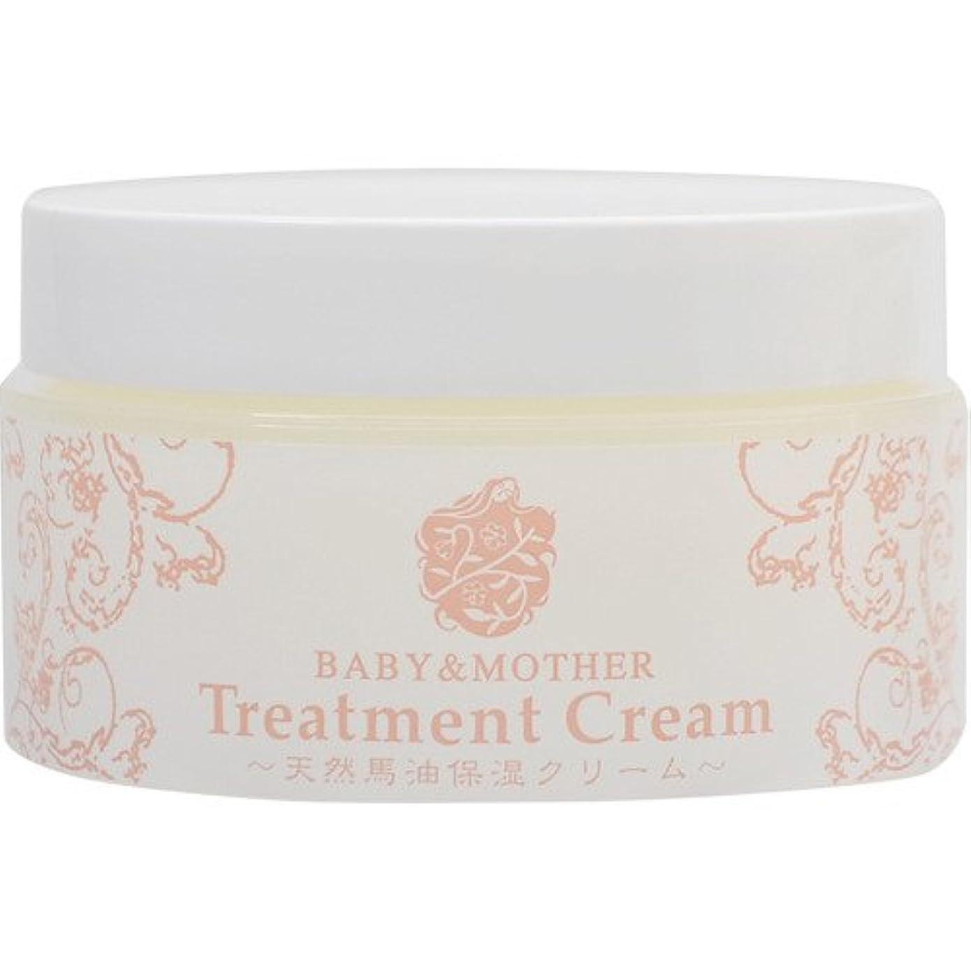 プラスチック叱る面倒BABY&MOTHER Treatment Cream 天然馬油保湿クリーム 80g