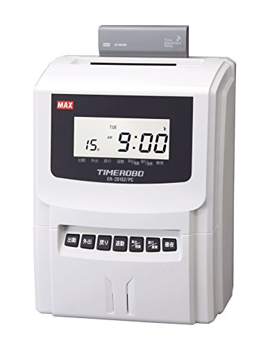 マックス PCリンクタイムレコーダー タイムロボ ER-201S2/PC