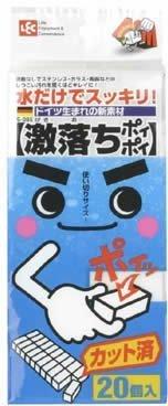 【激落ち】 ポイポイ  S-085 / レック (LEC)