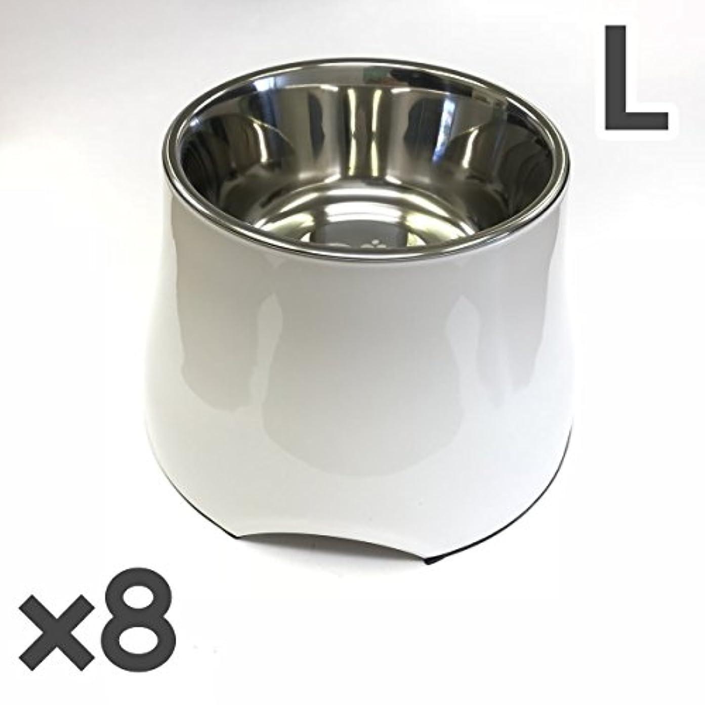 うぬぼれお香厄介なトムキャット [食器]ソリッドカラー ラウンドボウル L ホワイト×8入