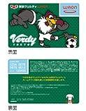 サッカー大好きWAON ご当地 東京都 東京ヴェルディ 未開封品