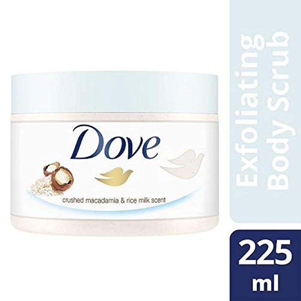 割り込みアベニューキー[Dove ] ボディスクラブマカダミア&ライスミルク225ミリリットルを剥離鳩 - Dove Exfoliating Body Scrub Macadamia & Rice Milk 225ml [並行輸入品]