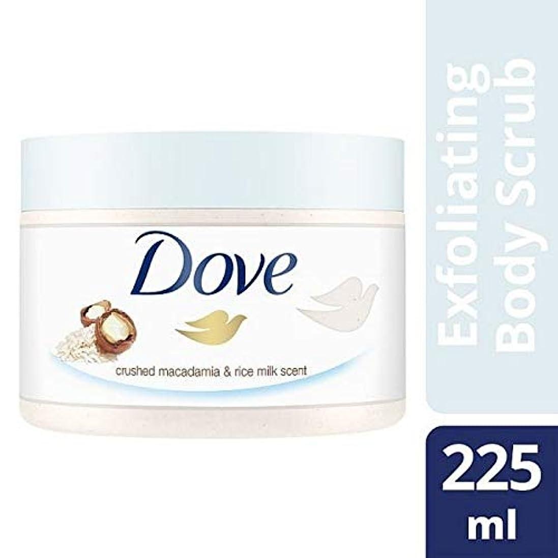 横たわる丈夫平行[Dove ] ボディスクラブマカダミア&ライスミルク225ミリリットルを剥離鳩 - Dove Exfoliating Body Scrub Macadamia & Rice Milk 225ml [並行輸入品]