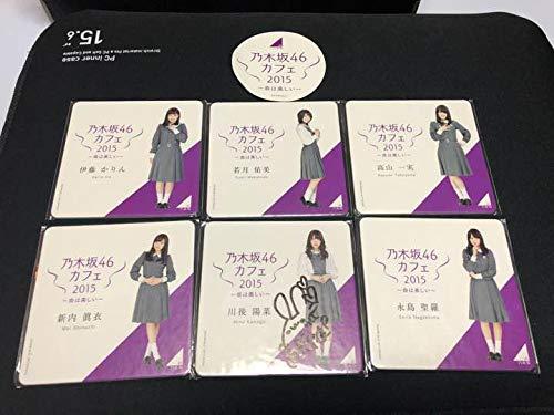 乃木坂46 カフェ 2015 コースター サイン入りあり 川...