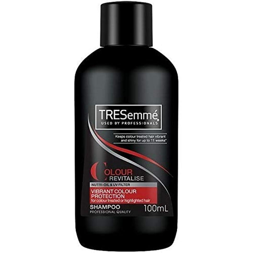 コショウピクニックをする危険にさらされている[Tresemme] Tresemme色はカラーフェードシャンプー100ミリリットルを活性化 - TRESemme Colour Revitalise Colour Fade Shampoo 100ml [並行輸入品]