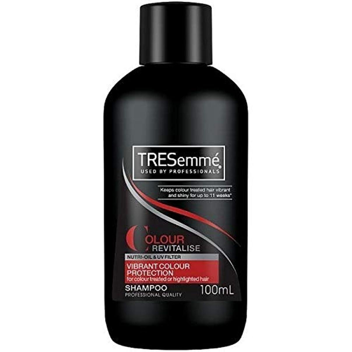 血まみれの九時四十五分ラップ[Tresemme] Tresemme色はカラーフェードシャンプー100ミリリットルを活性化 - TRESemme Colour Revitalise Colour Fade Shampoo 100ml [並行輸入品]