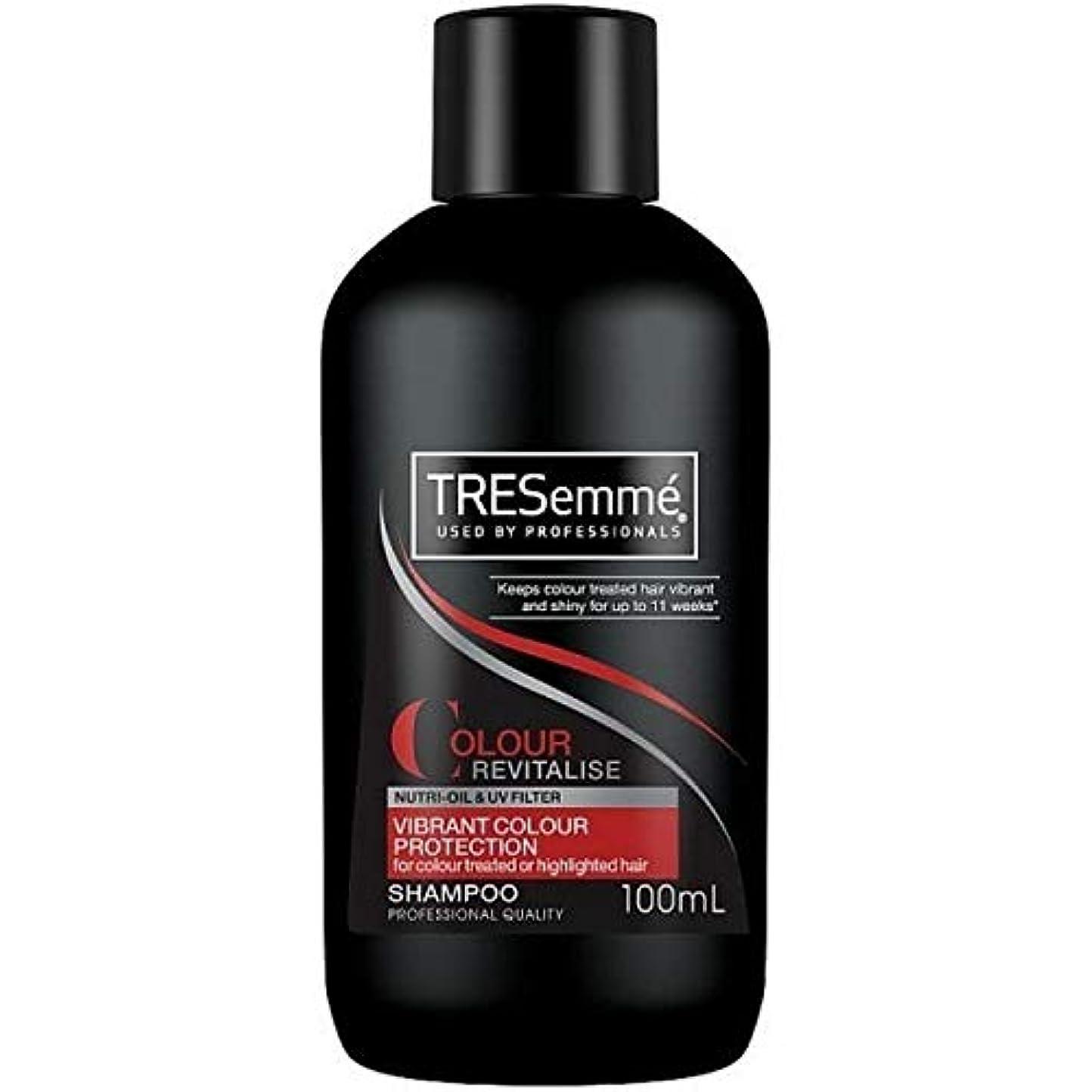 悲惨警察署母性[Tresemme] Tresemme色はカラーフェードシャンプー100ミリリットルを活性化 - TRESemme Colour Revitalise Colour Fade Shampoo 100ml [並行輸入品]