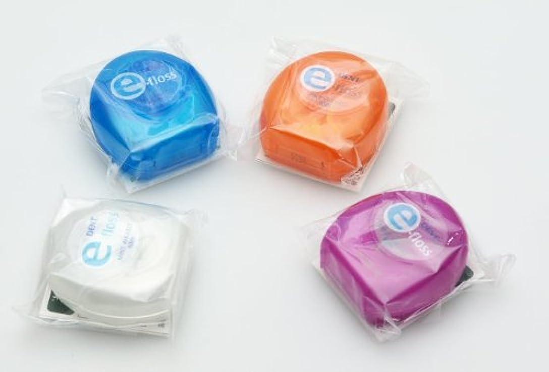 心臓化学薬品広げるDENT.e-floss デント イーフロス 40m 歯科用