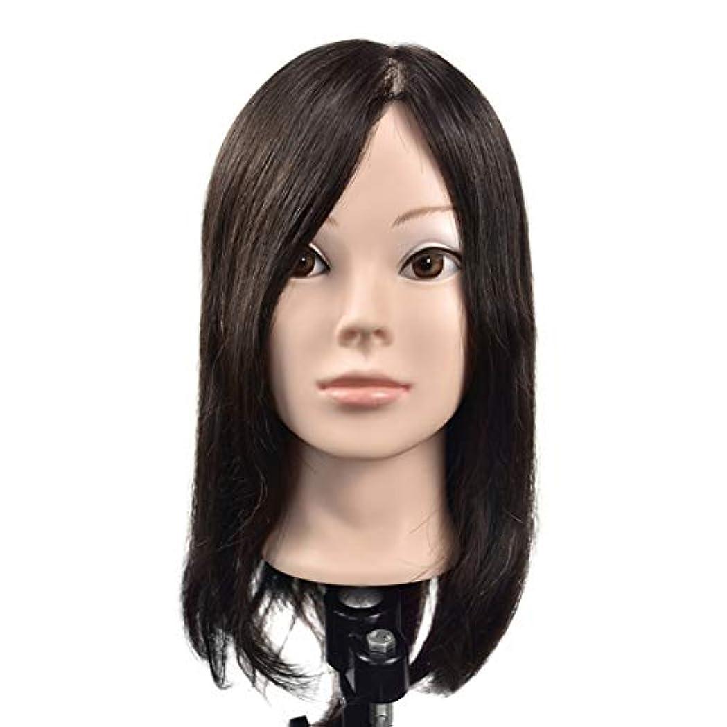 完全に突然硬さリアルヘアースタイリングモデルヘッド女性モデル頭ティーチングヘッド理髪店編組髪染め学習ダミーヘッド
